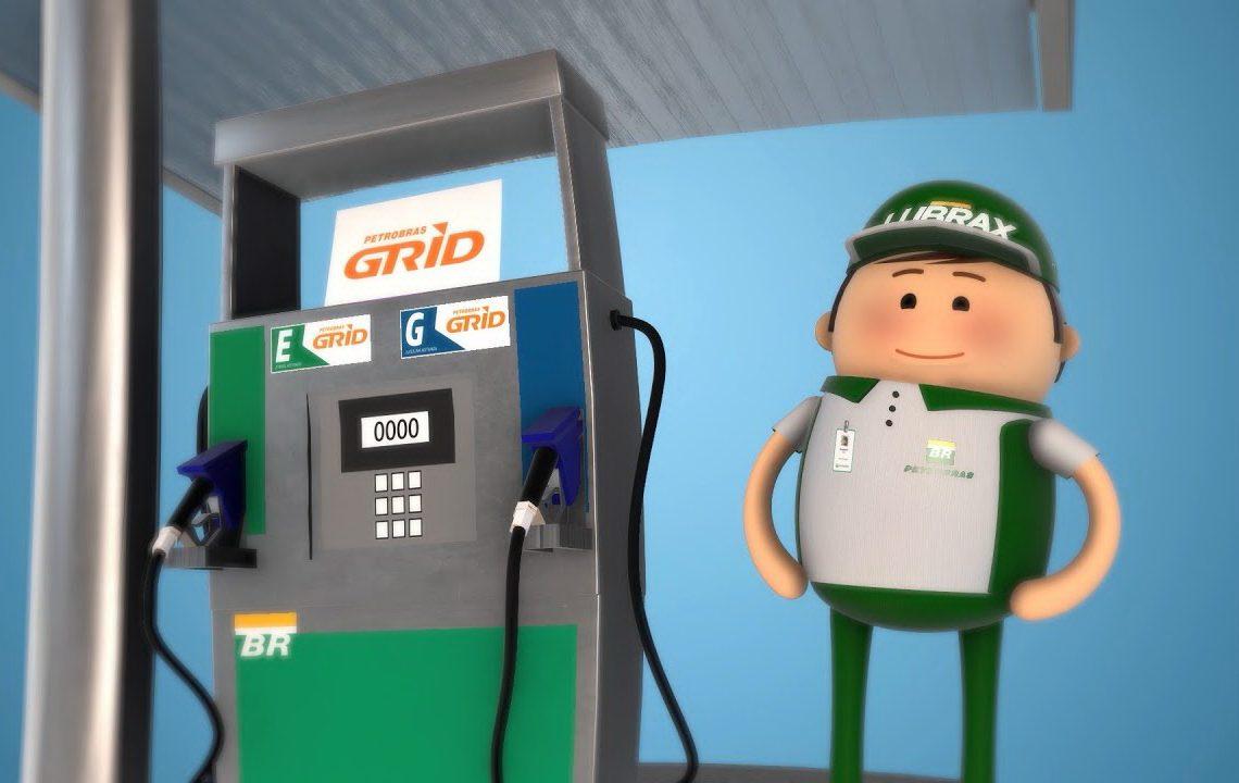Arte: youtube/Petrobras/Agência UP
