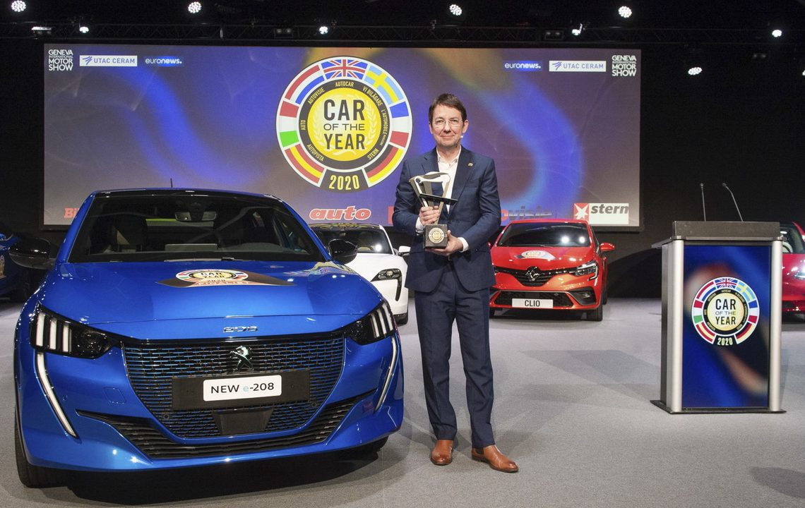 Foto: site Geneva International Motor Show